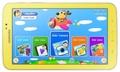 Детский планшетный компьютер Samsung T2105