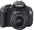 Цифровой фотоаппарат Canon EOS 600D Kit 18-55 DC